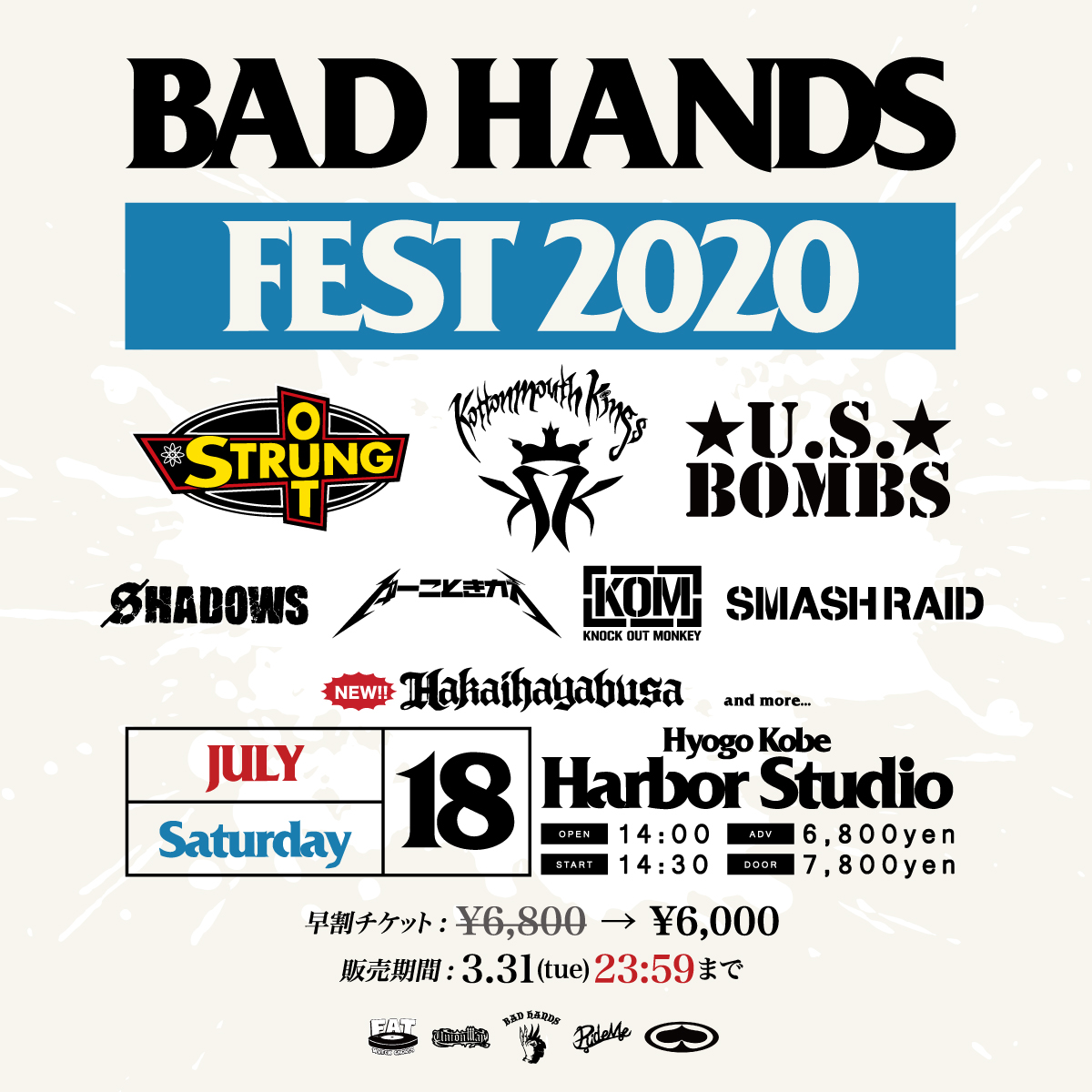 UNIONWAY & BAD HANDS Pre. BAD HANDS FEST 2020