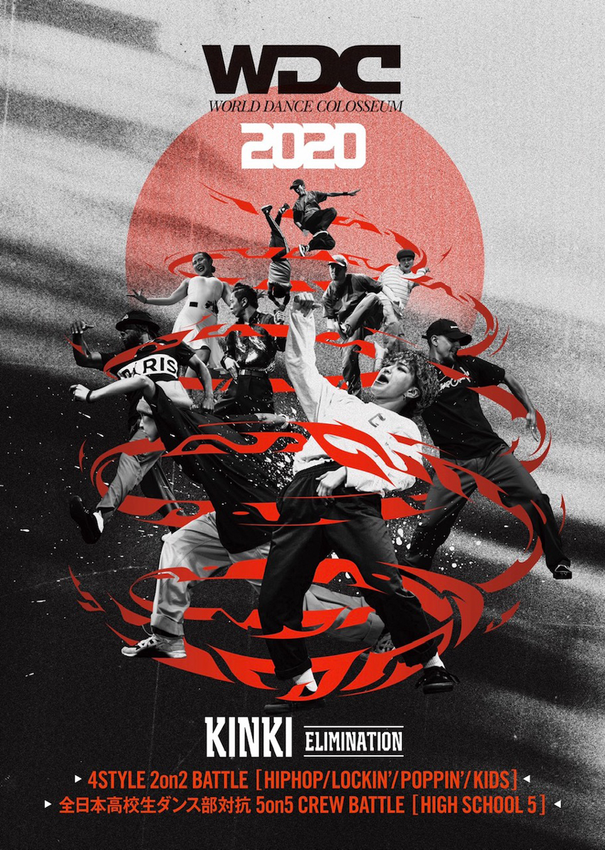 WDC 2020 KINKI ELIMINATION
