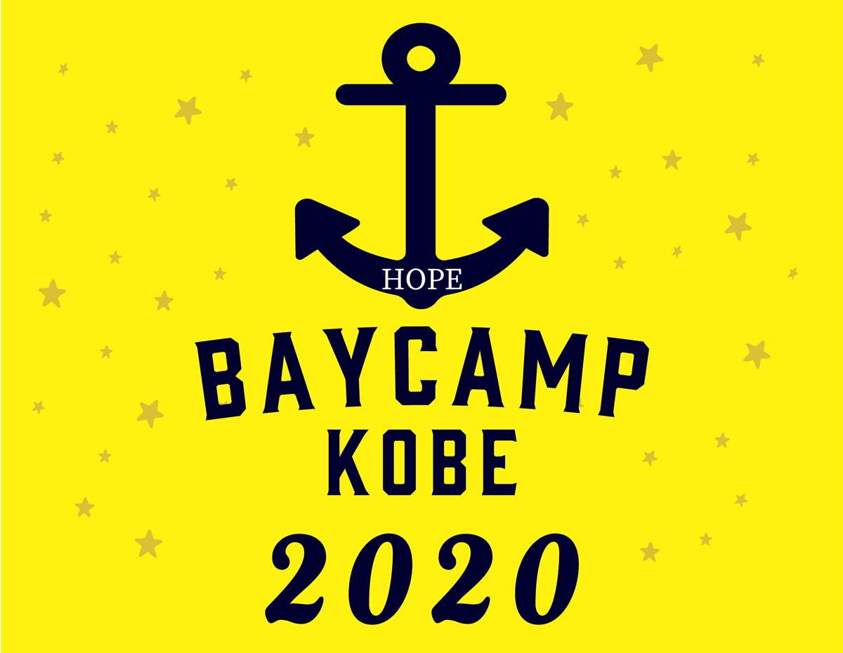 BAYCAMP KOBE 2020〜HOPE〜