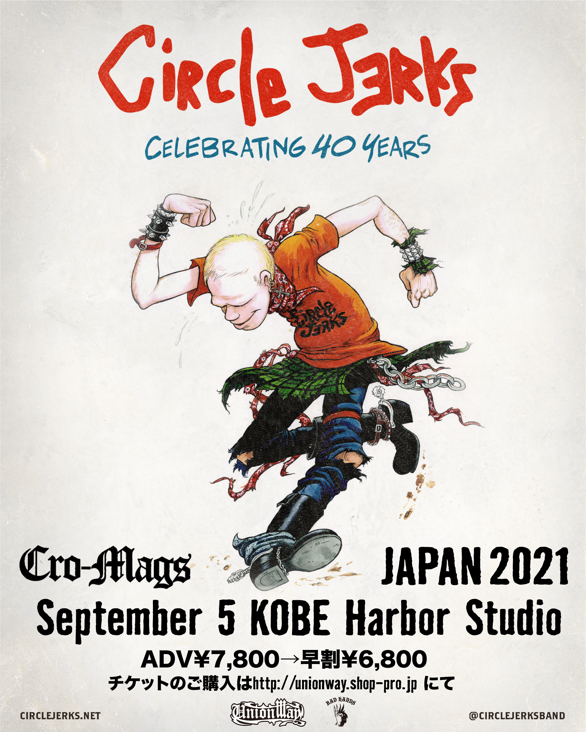 UNIONWAY Presents Circle Jerks CELEBRATING 40 YEARS JAPAN TOUR 2021