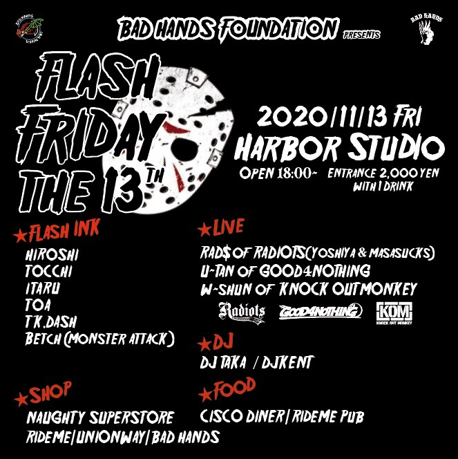 BAD HANDS FOUNDATION「Flash Friday the 13th」