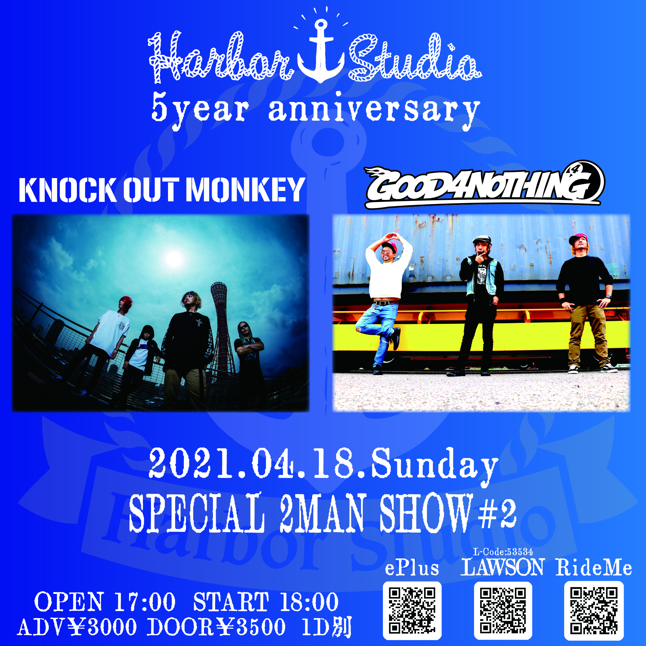 Harbor Studio 5year anniversary SPECIAL 2MAN SHOW#2
