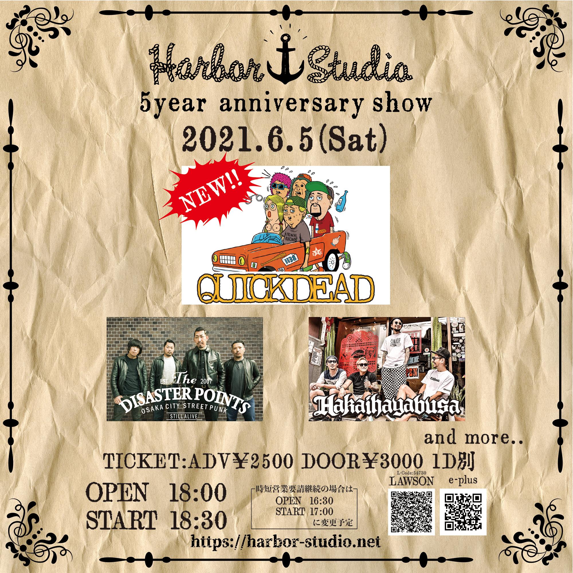 Harbor Studio 5year anniversary show