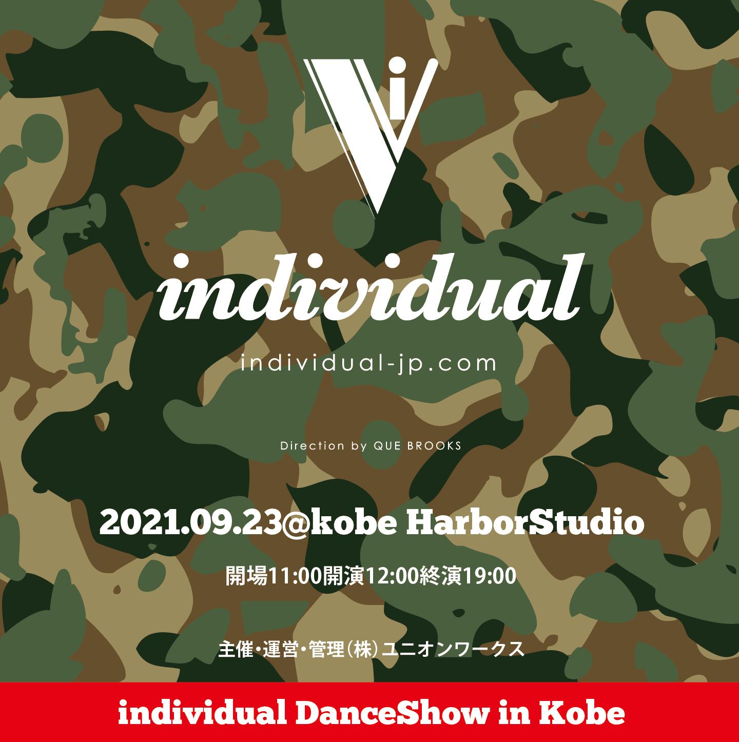 individual DanceShow in Kobe