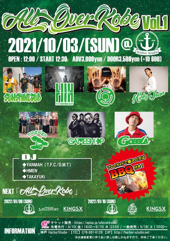 All Over Kobe Vol.1